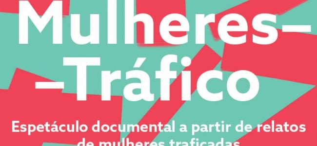 """Dia Europeu de Combate ao Tráfico de Seres Humanos"""""""